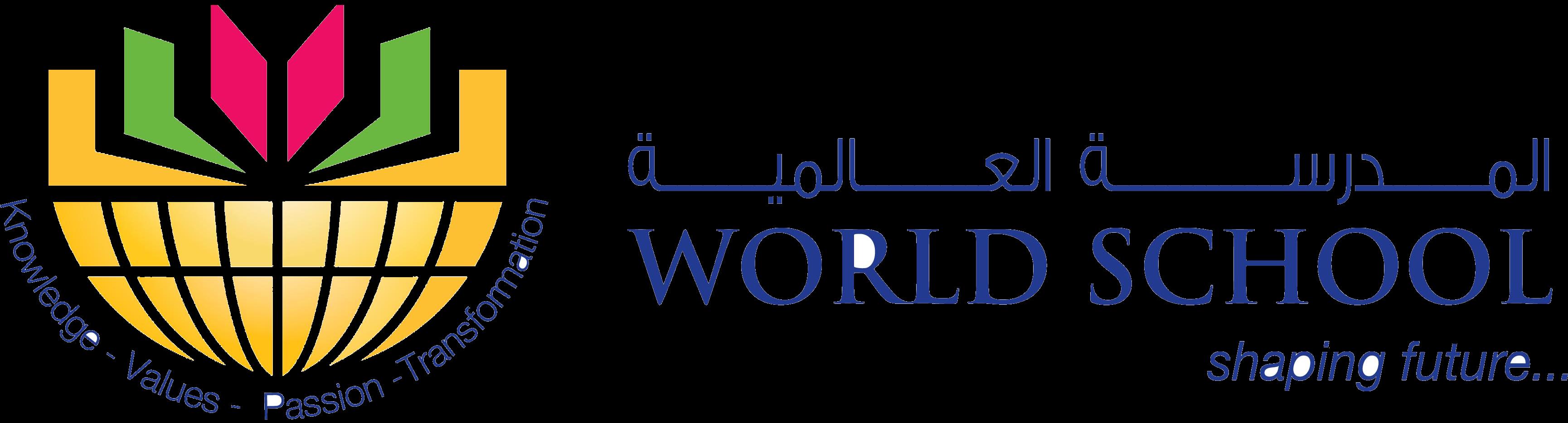 cropped-Worldschl-2